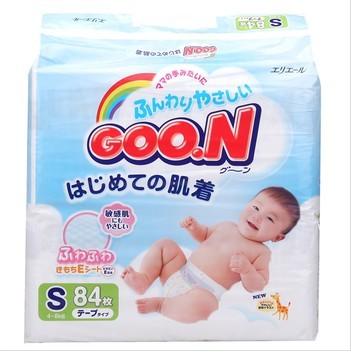 代理熊猫baby母婴工厂店