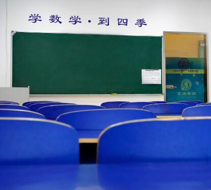 创业加盟四季教育有什么好处