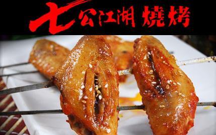 """七公江湖烧烤店:爱烧烤的""""肉丝""""们有口福了!"""