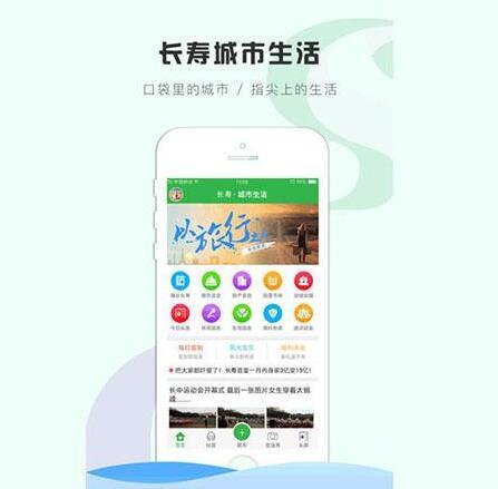 同城服务系统app