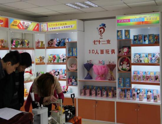 石家庄3d玩偶有没有专卖店