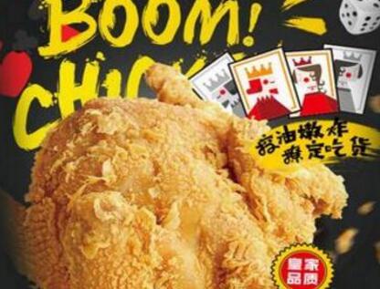 广东炸鸡汉堡加盟哪家好