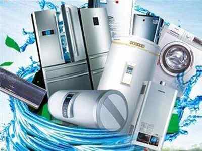 加盟洁百氏家电清洗需要多少资金