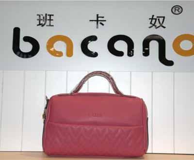 班卡奴的加盟店多吗