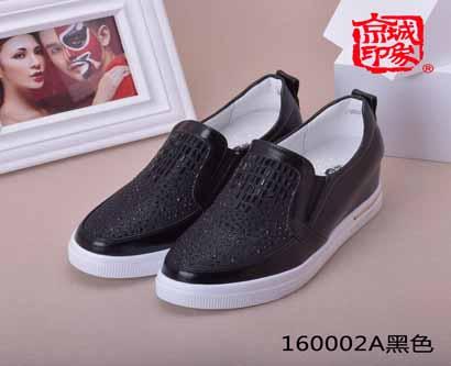 京城印象老北京布鞋加盟店的生意好吗