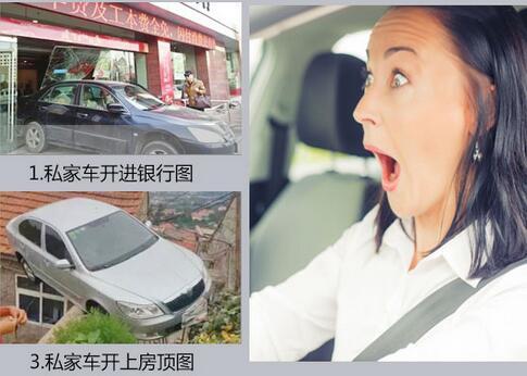 自由驾驭安全行车系统加盟好不好