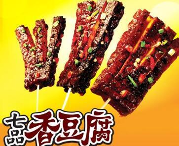 小吃豆腐加盟店排行榜