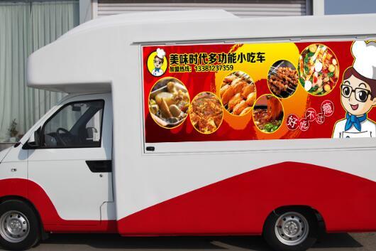 什么品牌的小吃车受欢迎?美味时代实力品牌更受喜爱