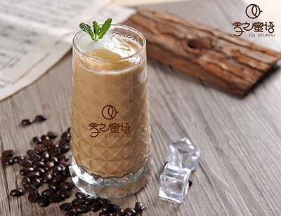 选择哪个果茶饮培训好?雪之蜜语时尚潮流饮品