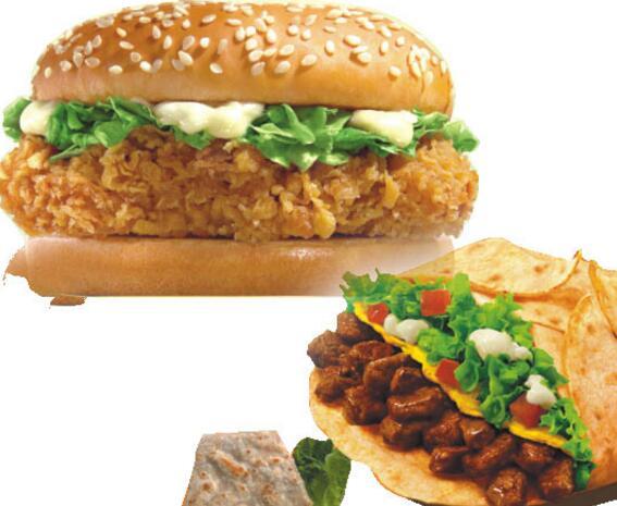 汉堡西式快餐哪个品牌好