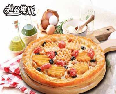 拉丝维斯披萨怎么样