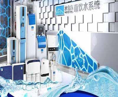 水立方净水器加盟最低投资要多少钱