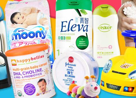 熊猫baby母婴工厂