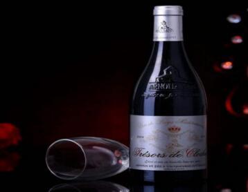 圣特卢红酒
