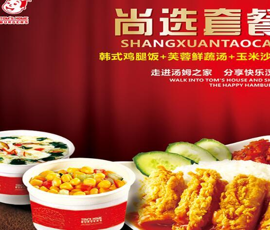2019西式快餐行业竞争压力大不大