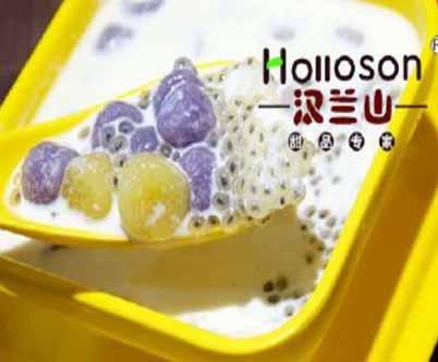 加盟汉兰山甜品的优势是什么