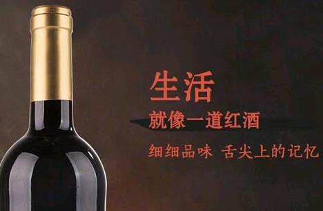 德兰索葡萄酒