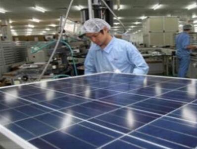 亿清佳华太阳能发电
