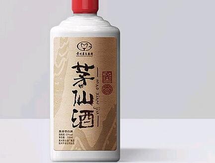 茅台技开茅仙酒