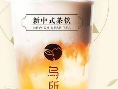 乌所味黑龙茶