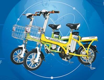 酷米尼折叠电动车