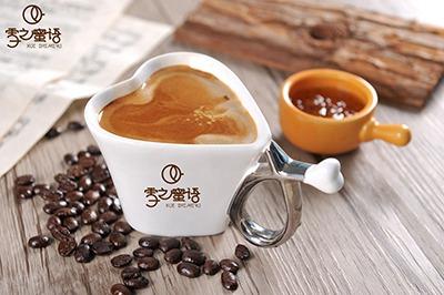 奶茶店能开吗