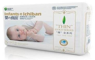 母婴用品店加盟哪个好?熊猫baby消费者评价高