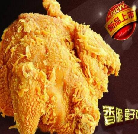 首尔星派炸鸡