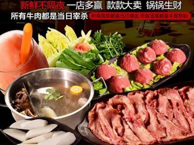 现在人们喜欢吃什么火锅?健康牛肉火锅受欢迎