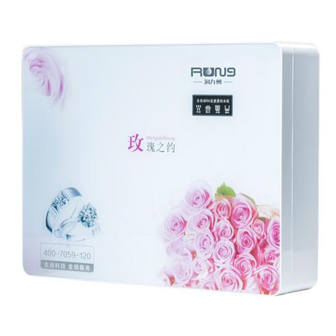 润九州共享智能净水机