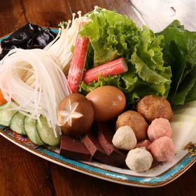 加盟辣小缘涮烤火锅在武汉有店吗?