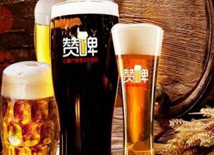 赞啤精酿鲜啤
