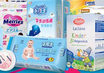 投资母婴用品店前景如何