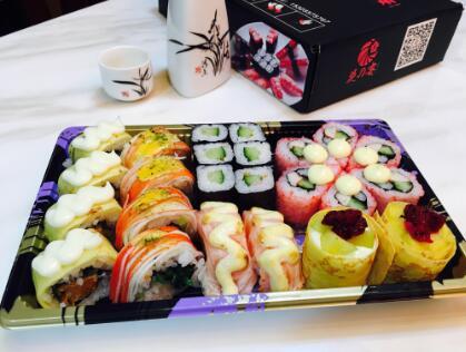 花之宴寿司