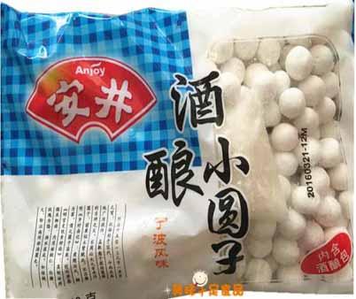 安井冷冻食品加盟市场前景好吗