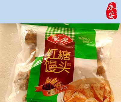 安井冷冻食品加盟有哪些优势