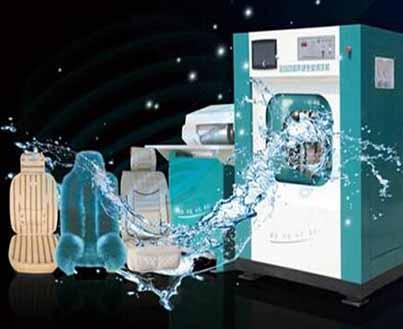 七洗客智能洗护快速洗涤质量保证