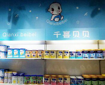 奶粉哪个品牌好