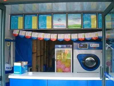 洗衣邦干洗可以在乡镇开店吗