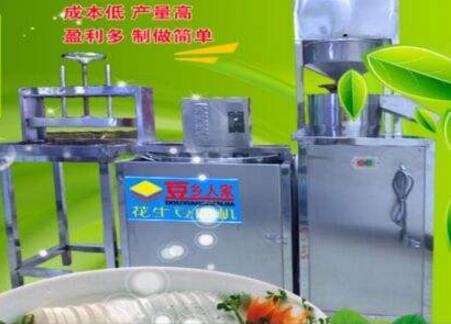 豆乡人家豆腐机加盟多少钱
