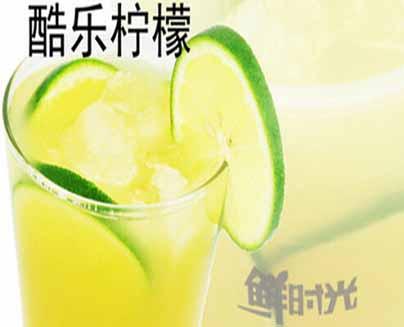 加盟酷乐柠檬茶饮有没有前景