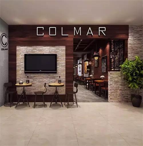 COLMAR科尔马咖啡饮品