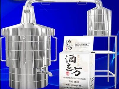 酒立方质量好不好?酿酒技术如何?