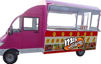 广州小吃车品牌哪个好