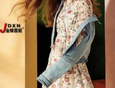 金蝶茜妮女装:小一点的服装店投资要多少?