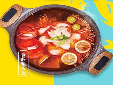 鱼亲遇你酸菜鱼
