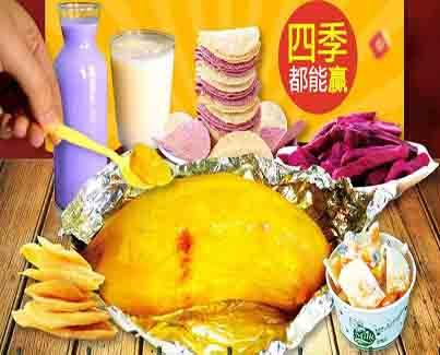泉城烤薯特色小吃味道好有市场