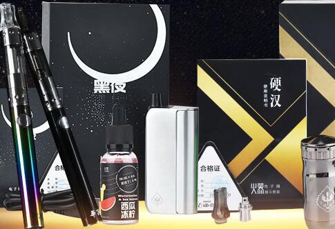 火器纯味电子烟是值得加盟的好品牌吗
