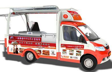 什么品牌的小吃车受欢迎