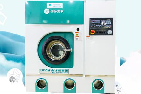 UCC国际洗衣加盟怎么样